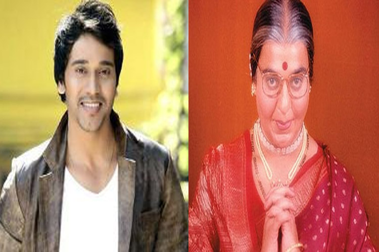'Yeh Hai Mohabbatein' gets inspired from 'Chachi 420'!