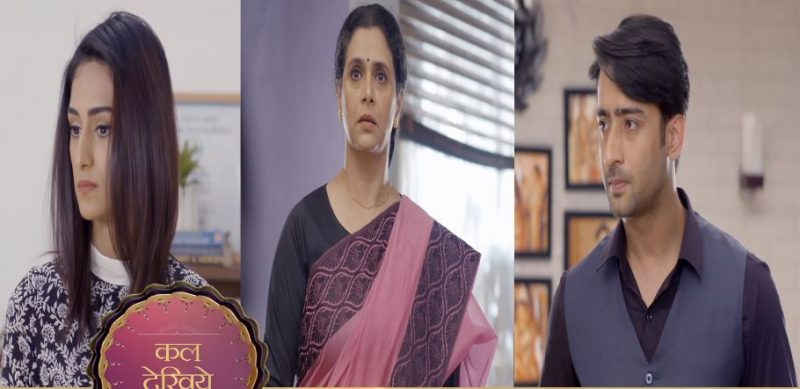 Separation on the cards for Dev and Sonakshi yet again in 'Kuch Rang Pyar Ke Aise Bhi' ?