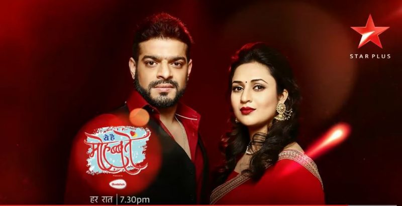 Snake drama ahead in 'Yeh Hai Mohabbatein'