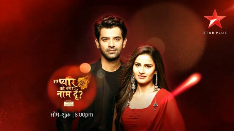 And it is going to be a happy ending for 'Iss Pyaar Ko Kya Naam Doon?'
