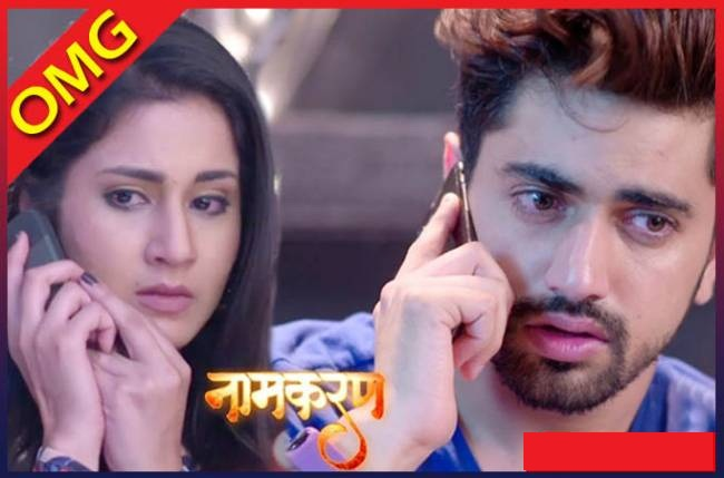 Neil to turn a kidnapper in Star Plus' Naamkarann