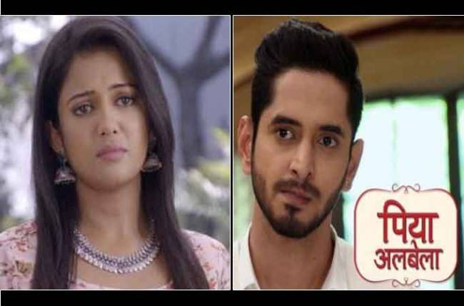 Naina and Rahul to marry in Zee TV's Piyaa Albela